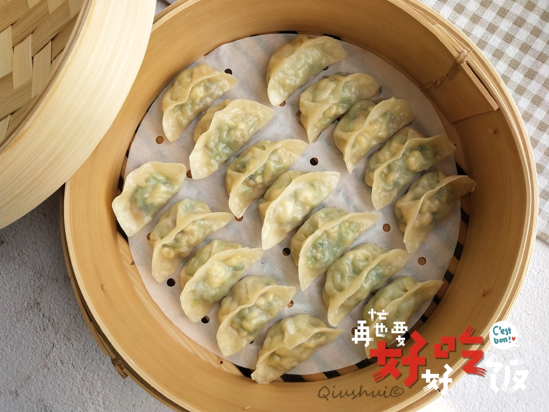 Exceed the practice of delicious pumpkin steamed dumpling, how to do delicious