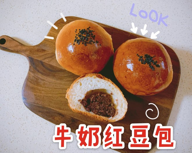 The practice of the milk ormosia biscuit of fat Fufu